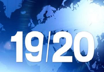 Logo 19-20 France 3